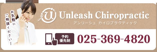 TEL:025-369-4820